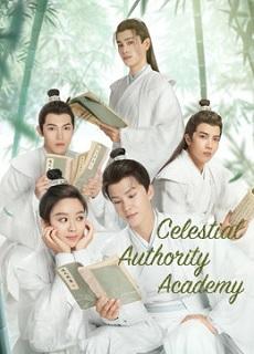 Celestial Authority Academy